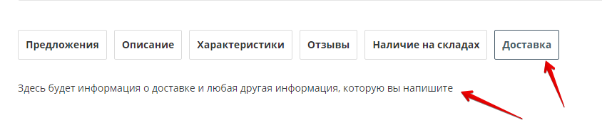 Костюм ниндзя - Google Chrome 2016-09-01 14.48.28.png