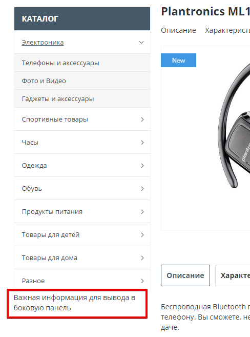Plantronics ML18 - Google Chrome 2016-09-01 15.25.47.png