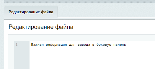 Редактирование файла _catalog_delivery.php_ - - Google Chrome 2016-09-01 15.22.14.png